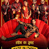 Made In China 2019 full hd bollywood movies download 1080p