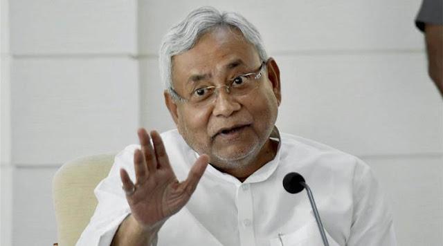 दूसरे राज्यों में फंसे बिहार के श्रमिकों के खाते में नितीश सरकार ने भेजे एक-एक हजार रूपये