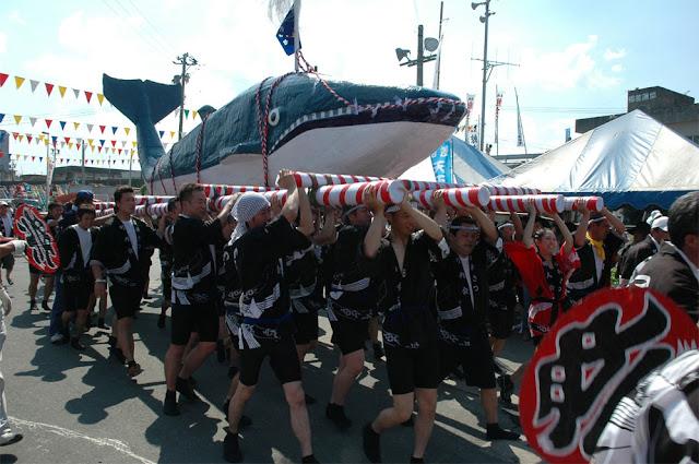 Ousatsu Tenno Whale Festival, Toba City, Mie Pref.