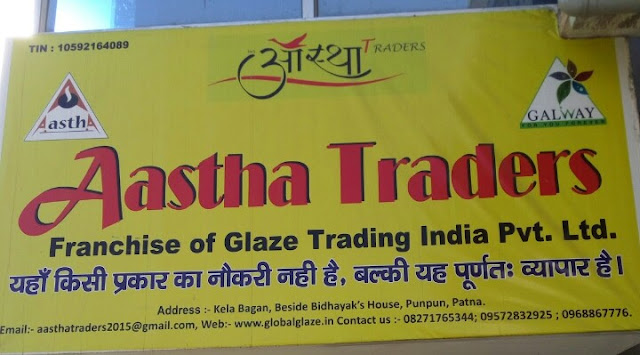 Glaze all franchise in Bihar astha traders