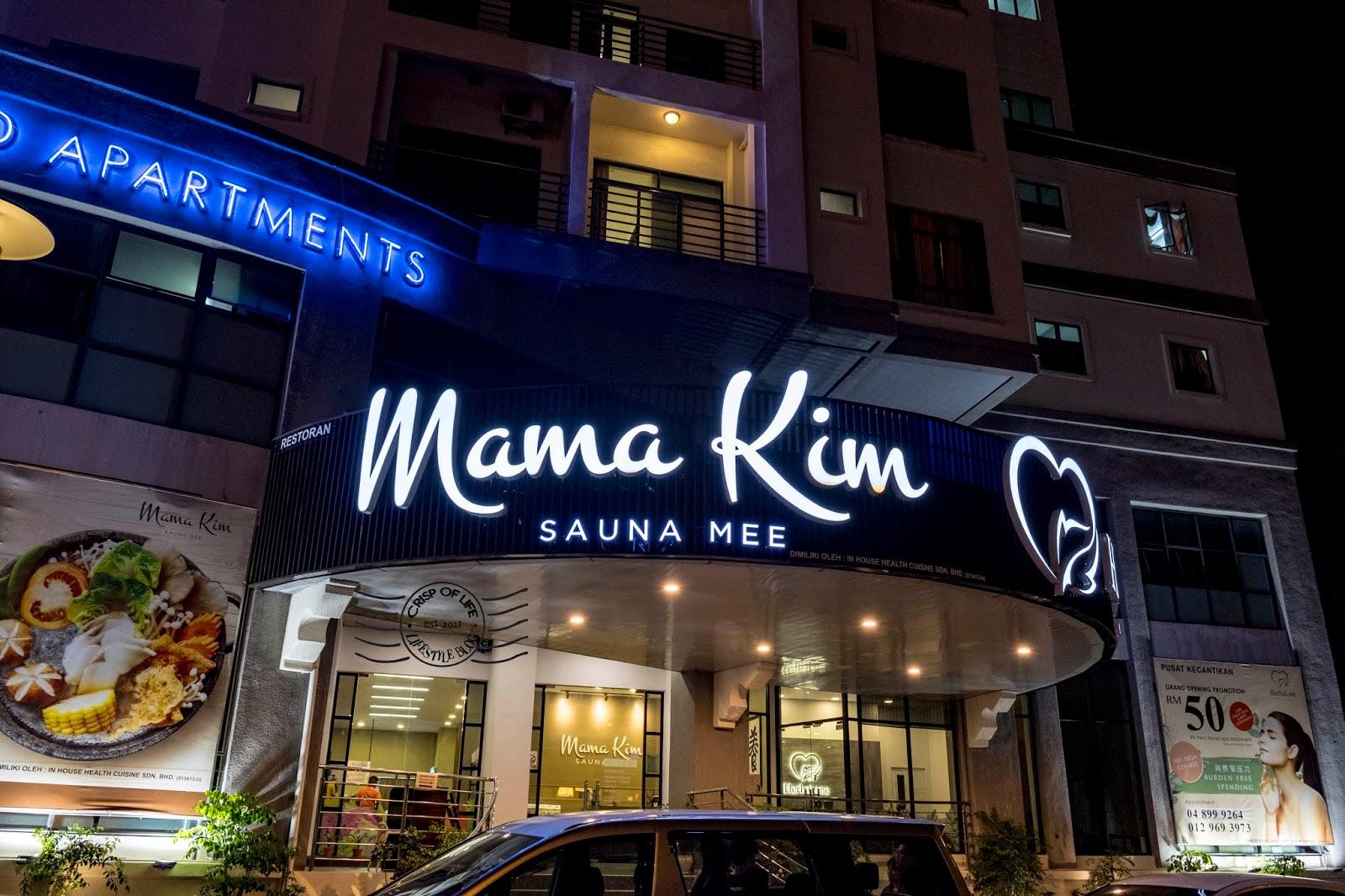 Mama Kim Sauna Mee @ Tanjung Tokong, Penang