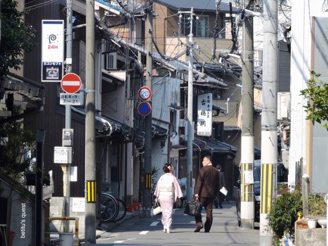 Kyoto streets by betitu's quest