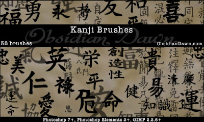 Kanji Photoshop Brushes