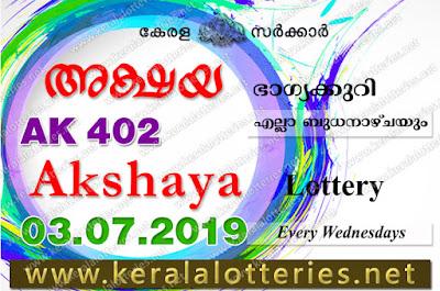 KeralaLotteries.net, akshaya today result: 03-07-2019 Akshaya lottery ak-402, kerala lottery result 03-07-2019, akshaya lottery results, kerala lottery result today akshaya, akshaya lottery result, kerala lottery result akshaya today, kerala lottery akshaya today result, akshaya kerala lottery result, akshaya lottery ak.402 results 03-07-2019, akshaya lottery ak 402, live akshaya lottery ak-402, akshaya lottery, kerala lottery today result akshaya, akshaya lottery (ak-402) 03/07/2019, today akshaya lottery result, akshaya lottery today result, akshaya lottery results today, today kerala lottery result akshaya, kerala lottery results today akshaya 03 07 03, akshaya lottery today, today lottery result akshaya 03-07-03, akshaya lottery result today 03.07.2019, kerala lottery result live, kerala lottery bumper result, kerala lottery result yesterday, kerala lottery result today, kerala online lottery results, kerala lottery draw, kerala lottery results, kerala state lottery today, kerala lottare, kerala lottery result, lottery today, kerala lottery today draw result, kerala lottery online purchase, kerala lottery, kl result,  yesterday lottery results, lotteries results, keralalotteries, kerala lottery, keralalotteryresult, kerala lottery result, kerala lottery result live, kerala lottery today, kerala lottery result today, kerala lottery results today, today kerala lottery result, kerala lottery ticket pictures, kerala samsthana bhagyakuri,