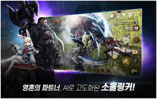 Game A3: Steel Alive Apk English Version