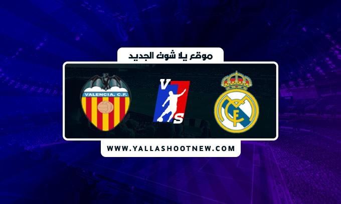 مشاهدة مباراة ريال مدريد وفالنسيا بث مباشر اليوم 2021/9/19 في الدوري الاسباني