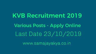 KVB Recruitment 2019 Apply Online,samajayakya