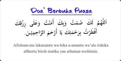 do'a buka puasa ramadhan
