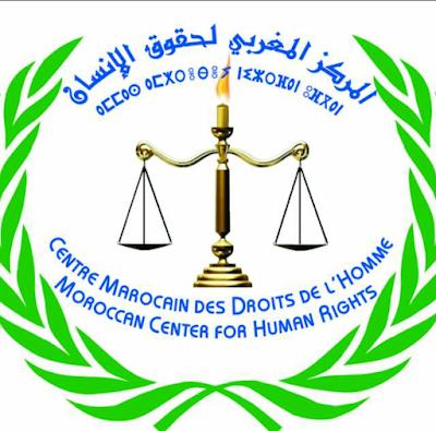 بيان المركز المغربي لحقوق الإنسان حول أحداث ليلة الجمعة بمدينة العيون