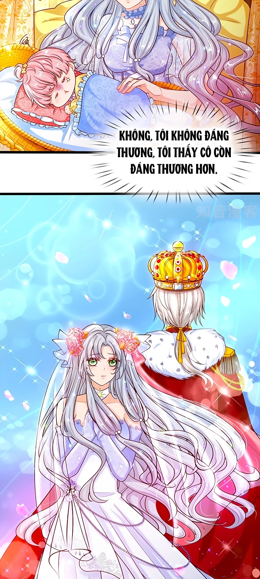 Hoàng Đế Bệ Hạ Đích Thiên Giới Bảo Bối chap 1 - Trang 32