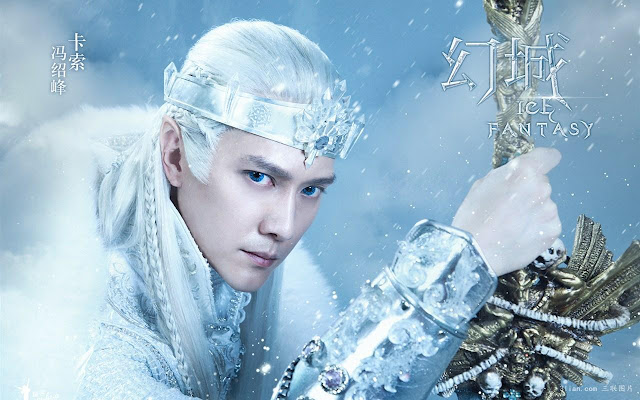 Feng Shao Feng in 2016 fantaxy wuxia called Ice Fantasy