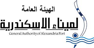 وظائف خالية في هيئة ميناء الإسكندرية مصر 2021