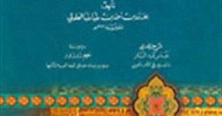 كتاب عيار الشعر لابن طباطبا pdf