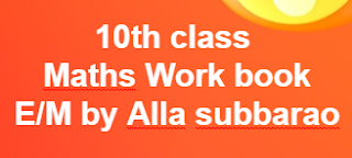 10th class Maths Work book - E/M by Alla subbarao    10th class- Mathematics Page- AP SSC/AP 10th class Maths Materials ,Bitbanks ,Slowlerners materials    AP SSC/10th class Mathematics English and Telugu medium materials ,Maths, telugu  medium,English medium  bitbanks, Maths Materials in English,telugu medium , AP Maths materials SSC New syllabus ,we collect English,telugu medium materials like Sadhana study material ,Ananta sankalpam materials ,Maths Materials Alla subbarao ,DCEB Kadapa Materials ,CCE Materials, and some other materials...These are very usefull to AP Students to get good marks and to get 10/10 GPA. These Maths Telugu English  medium materials is also very usefull to Teachers and students in AP schools...      Here we collect ....Mathematics   10th class - Materials,Bit banks prepare by Our Govt Teachers.  Utilize  their services ... Thankyou...    10th class Maths Work book - E/M by Alla subbarao    For More Materials GO Back to  Maths Page in MannamWeb
