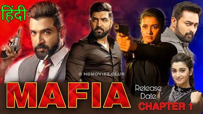 Mafia Chapter 1 Full Movie Hindi Dubbed Download Filmyzilla