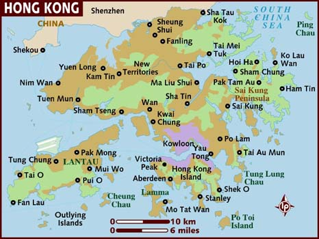 Hong Kong Facts In Hindi