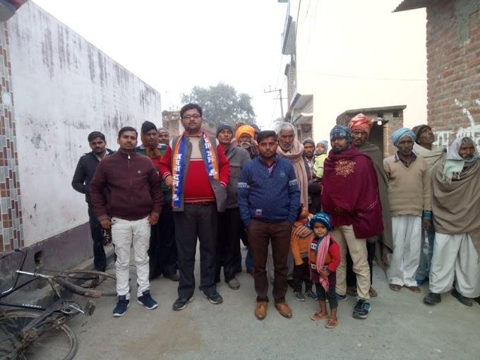 अपना दल एस जनपद रामपुर सदस्यता अभियान चलाया - Apnadals news