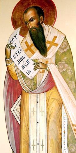 Dibujo de San Basilio leyendo