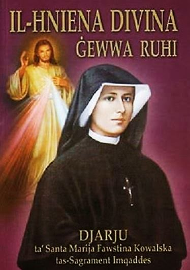 Part 2 of 4 - DIARY OF SAINT FAUSTINA KOWALSKA