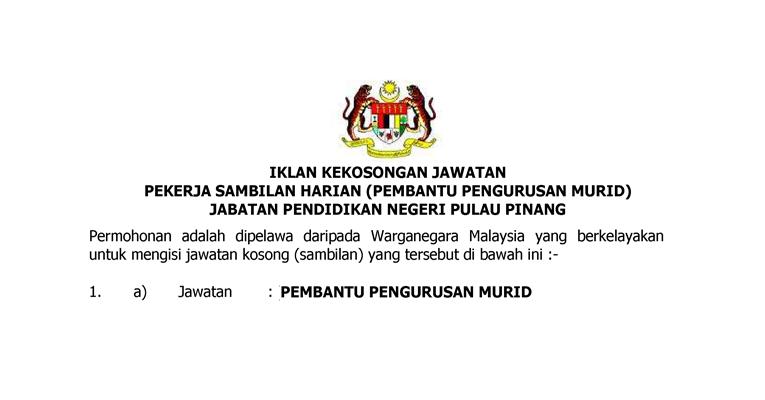 Jawatan Kosong di Jabatan Pendidikan Negeri Pulau Pinang