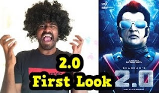 My thoughts about 2 point 0 – 2.0 – first look by Susi