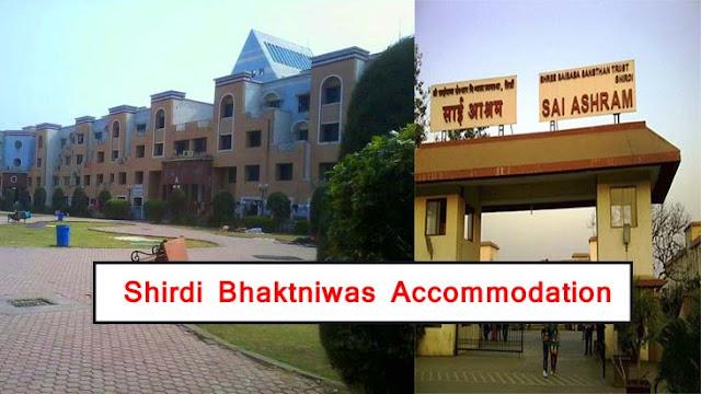 shirdi sai bhakta niwas accommodation