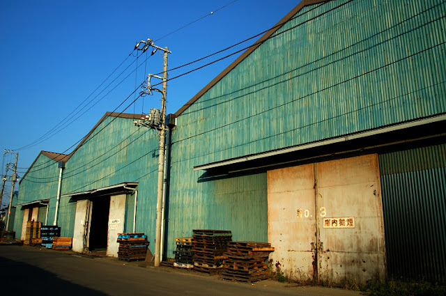 The Nagaura Warehouses.