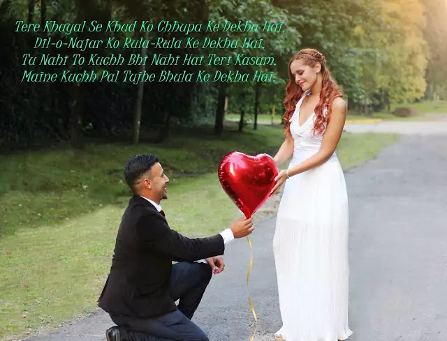 true love shayari for gf