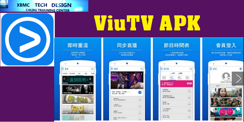 Download ViuTV APK (Pro) IPTV Apk For Android Streaming World Live Tv ,Sports,Movie on Android      Quick ViuTV APK (Pro)IPTV Android Apk Watch World Premium Cable Live Channel on Android