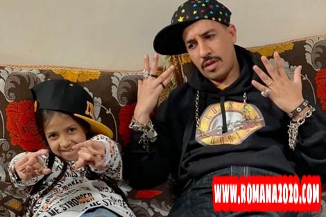 أخبار المغرب: موجة انتقادات تلاحق السلسلة التلفزية سوحليفة souhlifa