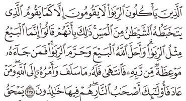 Tafsir Surat Al-Baqarah Ayat 271, 272, 273, 274, 275