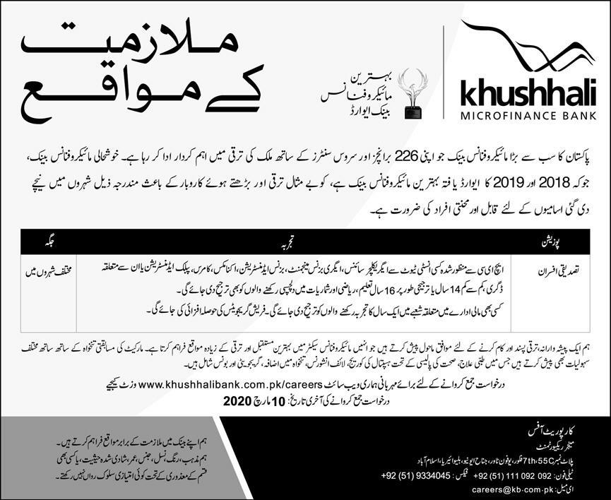 Jobs in Khushhali  bank Limited 2020 Latest Advertisement