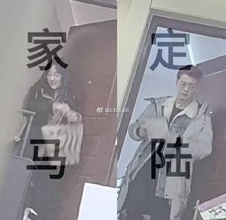 SCANDAL: SNH48 Feng XinDuo living with Lu Siheng