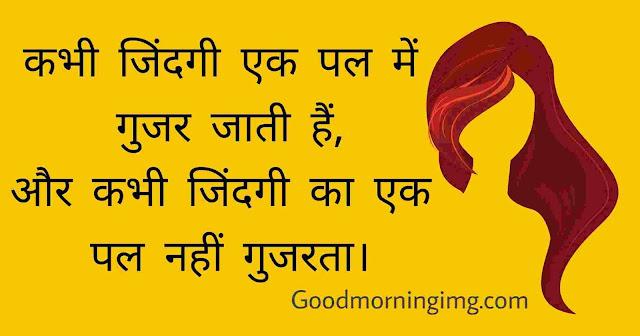 Gulzar quotes on life hindi