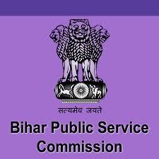 http://www.jobnes.com/2017/06/bihar-public-service-commission.html