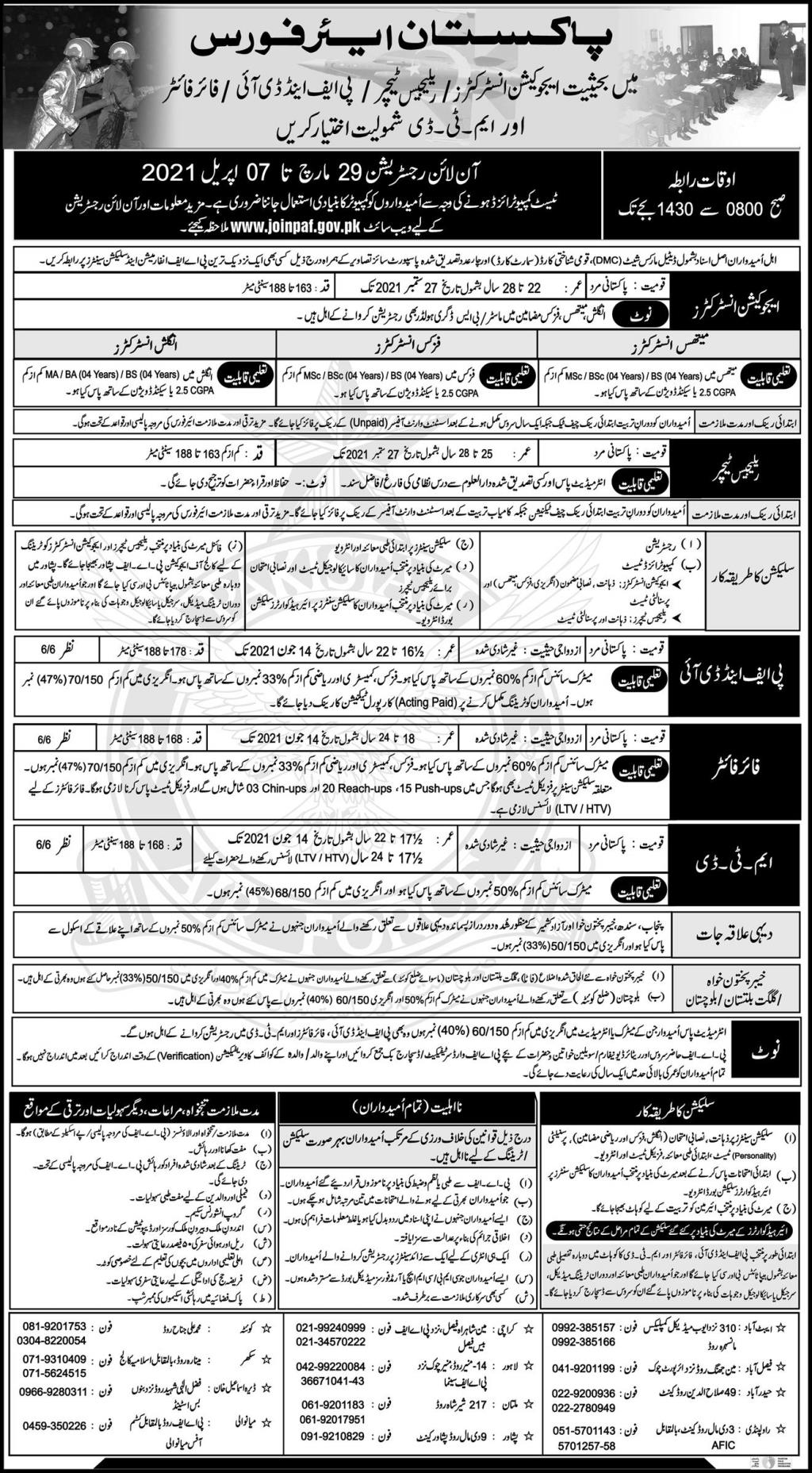 Join Pakistan Air Force PAF As A Civilian Staff Jobs 2021 for Education Instructors, Religious Teacher, P.F, D I, Fir Fighter & more