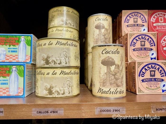 スペインの雑貨屋さんで見つけたマドリードらしい煮込みの缶詰め