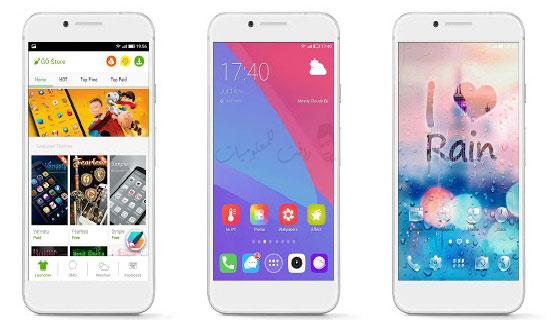 افضل 3 تطبيقات لتغيير خط الهاتف