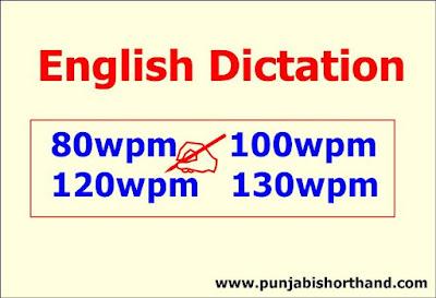 English Steno Dictation 80wpm-100wpm-120wpm-130WPM Exercise-7