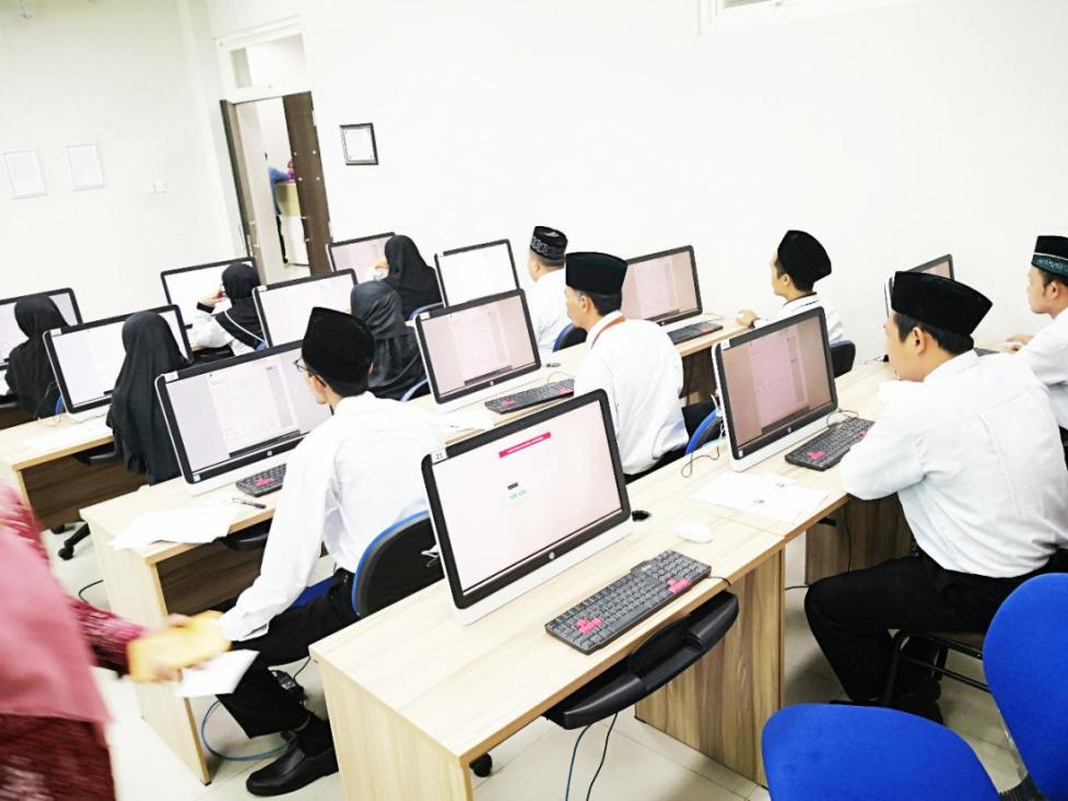 Seleksi Beasiswa S2 bagi Guru dan Calon Pengawas Madrasah dari Kemenag