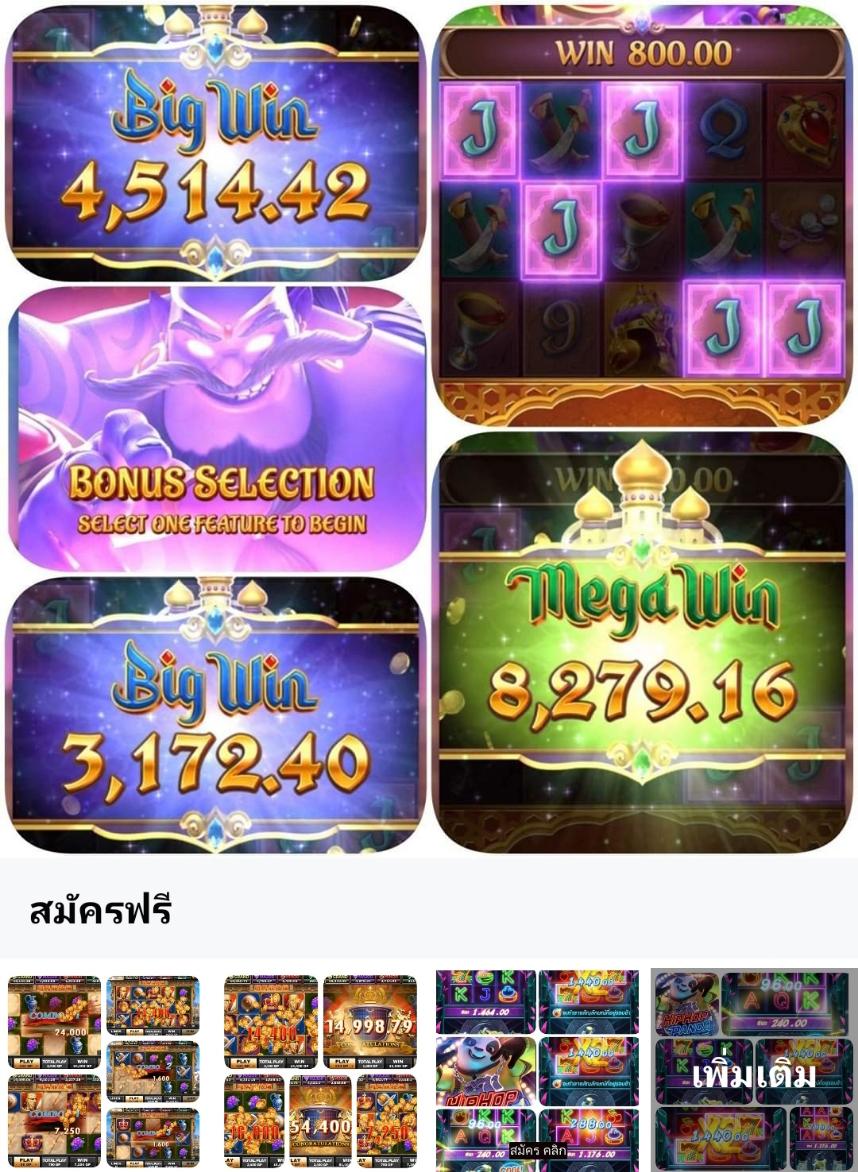 fin88 casino