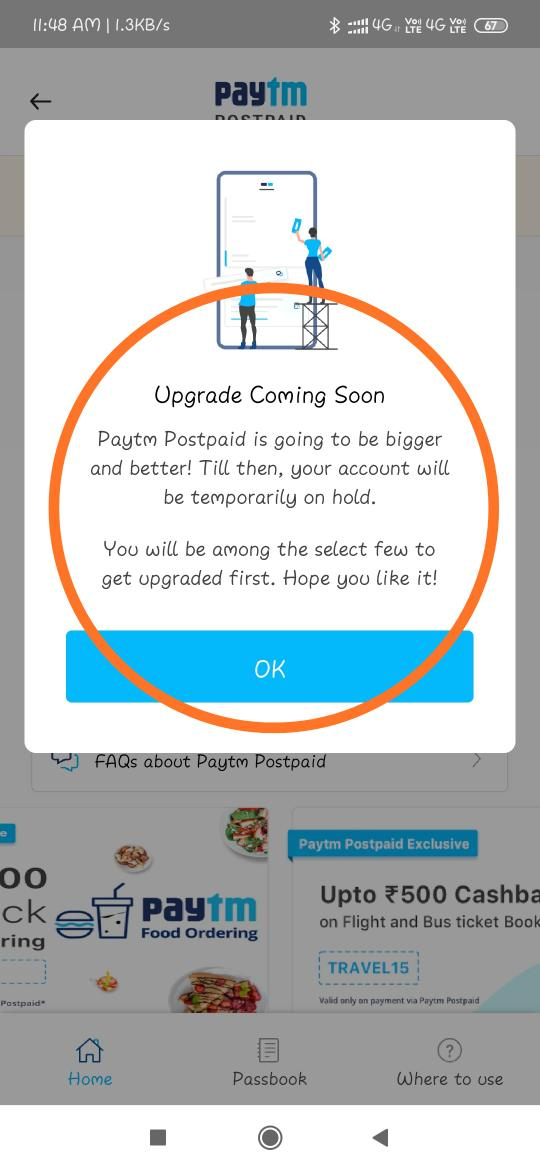 How to know if you are eligible for Paytm First Card (Secret Trick