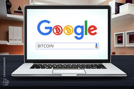 Google ищет биткоин