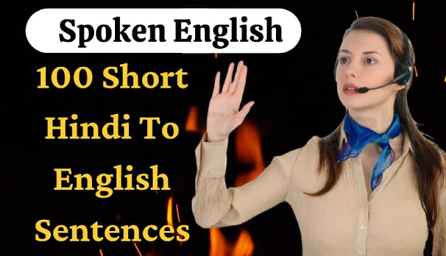 100 Short Hindi To English Sentences For Daily Use Practice, speaking english practice at home in hindi