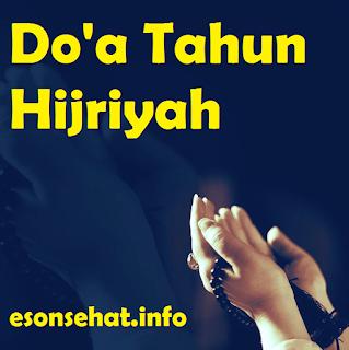 doa-tahun-baru-hijriyah