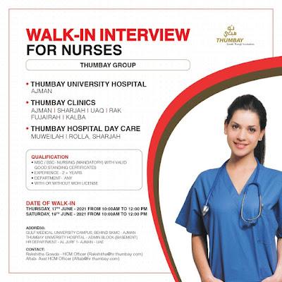 STAFF NURSE VACANCY IN THUMBAY HOSPITAL UAE