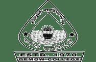 Demow_College_Sivasagar