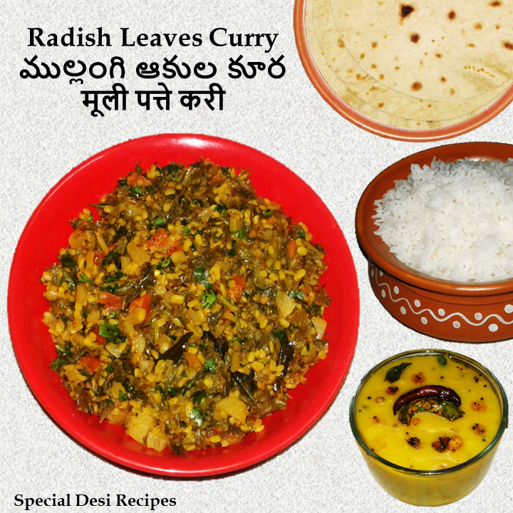 radish leaves curry special desi recipes