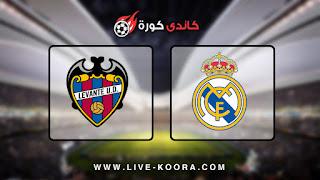 مباراة ريال مدريد وليفانتي اليوم السبت 14-09-2019 في الدوري الاسباني