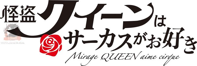 Kaitou Queen wa Circus ga Osuki